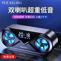 科凌无线蓝牙音箱双喇叭大音量3D环绕家用闹钟小型迷你音响手机超kb6