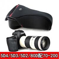 相机便携软包佳能5D4 5D3 5D2 7D 80D 6D 配70-200小白镜头内胆包