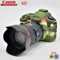 佳能6D 6D2单反相机包 6DII硅胶套 6D Mark II摄影包 保护套 皮套 6D 黑色