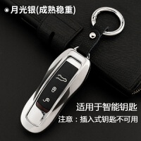 专用于保时捷卡宴钥匙包macan玛卡帕拉梅拉911卡曼钥匙壳套改装