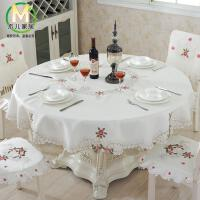 木儿家居 桌布布艺绣花镂空台布椅垫椅套 圆形桌布茶几布餐布田园