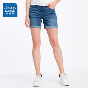 [尾品汇价:67.9元,20日10点-25日10点]真维斯牛仔短裤女  夏装薄款复古水洗时尚绣花牛仔短裤潮