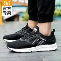 361度男鞋运动鞋2018秋季新品舒适透气学生休闲鞋3