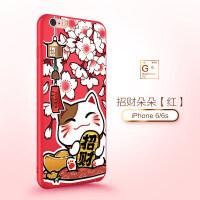 苹果6splus手机壳iphone6女款6s硅胶套新年个性创意6sp可爱卡通潮牌磨砂软壳ipone网