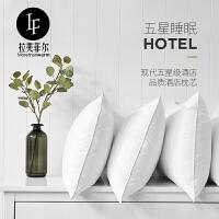 拉芙菲尔 五星级酒店枕头成人护颈枕正品情侣家用枕芯单人一对拍2