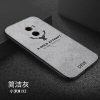 小米mix2手机壳软布纹保护套全包防摔硅胶潮女mis米男磨砂潮mi