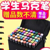 马克笔套装touch正品儿童小学生初学者手绘动漫双头画画用美术设计12色24色36色48色60色80色168彩笔POP