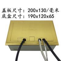 地插座 隐藏式4电4网全铜防水 网络地插五孔电源 含底盒 地用