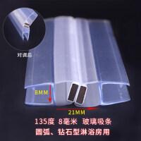 淋浴房吸条挡水条 加厚玻璃门磁条磁吸挡水挡风防水浴室h型密封条