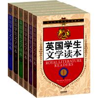 英国学生文学读本(英文版)(套装共6册)