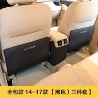 2017款奇骏改装配件奇骏汽车用品专用座椅防踢垫SN4866 B款 奇骏【黑色)三件套