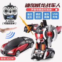 【支持�Y品卡】�b控�形�手�莞���形汽�金���b控��C器人充��幽泻�和�玩具 la6