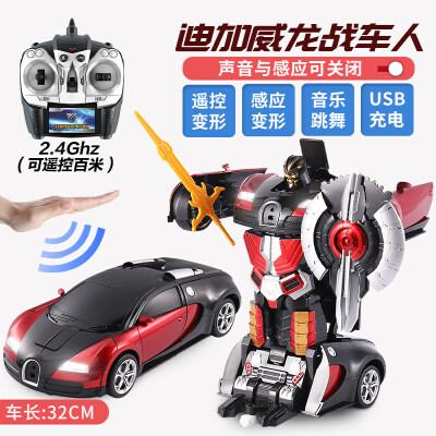 【支持礼品卡】遥控变形车感应变形汽车金刚无线遥控车机器人充电动男孩儿童玩具la6 两组充电电池