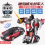 【支持礼品卡】遥控变形车感应变形汽车金刚无线遥控车机器人充电动男孩儿童玩具la6