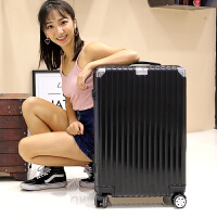 拉杆箱行李箱学生旅行箱万向轮女男26寸密码箱包20寸24登机