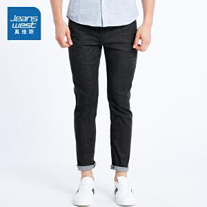 [尾品汇价:77.9元,20日10点-25日10点]真维斯男装 夏装简约休闲牛仔裤