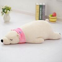 毛绒玩具抱枕公仔布娃娃大号抱抱熊玩偶生日礼物
