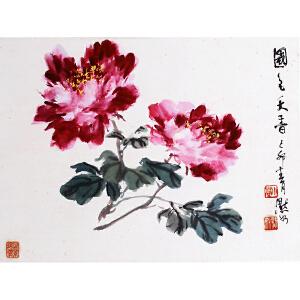 H48  金默如 《国色天香》(北京文物公司旧藏)