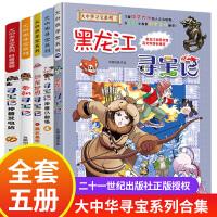 好习惯绘本系列 共60册 婴儿绘本0-2-3-4-5-6周岁幼儿图书行为培养 儿童启蒙认知经典绘本图画书小熊绘本系列行