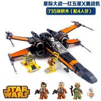 兼容乐高星球大战系列千年隼飞船军事战机拼装积木儿童玩具礼物