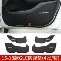 奔驰GLC260L/GLAC级C200L/19E级E300LGLEGLS车门防踢垫内饰改装饰