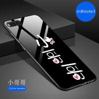 小米note3手机壳钢化玻璃保护套Note3手机套全包边软胶外套壳防摔防刮镜面个性时尚卡通创意网红新