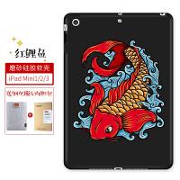 苹果iPad mini2保护套卡通迷你4硅胶套防摔新款平板电脑3全包壳1 MlNl 红鲤鱼