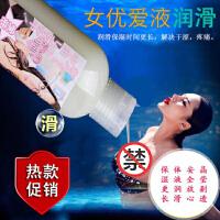 【支持礼品卡支付】正天 新款女优爱液 润滑液 水溶性人体润滑剂