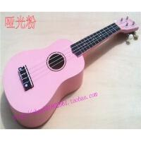 21寸尤克里里初学者乌克丽丽ukulele儿童小吉他可弹奏四弦琴a311