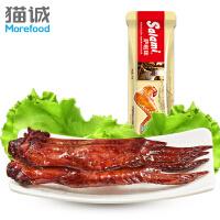 【满100减50促销】萨啦咪 鸡翅38g/包休闲零食小吃肉食
