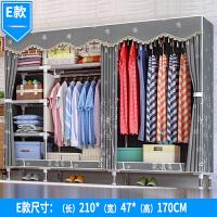 简易衣柜钢架布衣柜钢管加粗加固双人组装布艺衣橱收纳柜经济型g 3门 组装