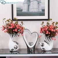 家居摆件客厅结婚礼物酒柜陶瓷创意花瓶简约摆件电视柜装饰品花艺花瓶中式家居办公室 嘴鱼 加花 加心心相印