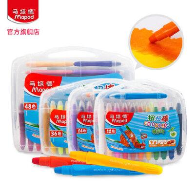 马培德扭扭棒油画棒炫彩棒儿童蜡笔套装 安全可水洗 重彩棒 彩绘笔 幼儿园宝宝水溶性旋转蜡笔