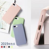 苹果8plus手机壳女iPhone6液态硅胶套6splus新款7plus男8p软壳七八全包防摔7红色 苹果7/8抹茶绿