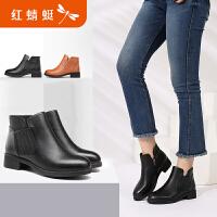 【领�幌碌チ⒓�150】红蜻蜓女靴秋季新款正品真皮圆头踝靴休闲粗跟短靴子皮靴