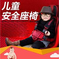 儿童安全座椅汽车用简易便携式宝宝小孩车载安全带坐椅座垫0-4岁