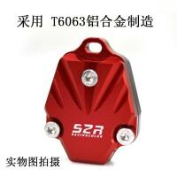 摩托车改装配件春风NK400钥匙头NK150/250狒狒ST电门锁钥匙壳装饰SN9918