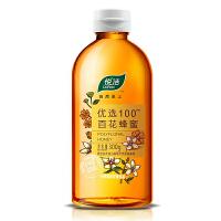 悦活优选100百花蜂蜜300g*3