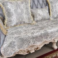 欧式沙发垫现代客厅布艺皮沙发套罩巾防滑123四季定做