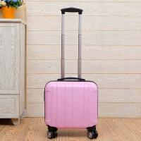 18寸行李箱女小型密码箱16寸旅行箱迷你登机箱男万向轮拉杆箱