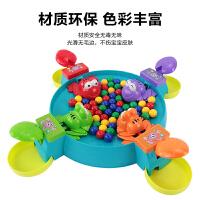抖音同款儿童亲子玩具青蛙吃豆大号桌面贪吃抢珠益智吃球豆子游戏