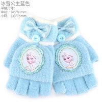 儿童手套女童小学生半指公主女孩翻盖秋冬宝宝保暖