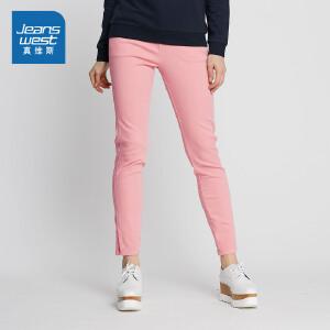 真维斯简约休闲裤女 2018春装弹力修身小脚纯色贴身时尚简约休闲长裤