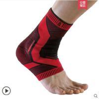 脚踝跑步健身固定运动护脚腕护具护踝崴脚保暖扭伤防护足球羽毛球护脚踝