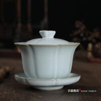 龙泉青瓷大号汝窑月白三才盖碗茶杯花瓣开片带盖陶瓷茶碗200毫升
