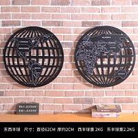 世界地图复古工业风墙体壁挂装饰品客厅房间办公室铁艺铁皮画挂件