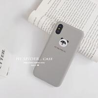 可爱情侣柴犬苹果X/XS/Max/XR手机壳iphone8/7plus软硅胶6s奶茶色 x/xs *