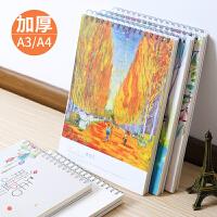 素描本小清新A3A4简约写生速写本女生手绘铅画活页线圈绘画本