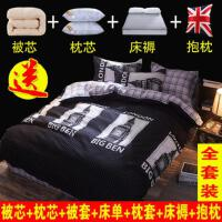 宿舍床上三件套带被芯小学生寝室铺盖床单被子上下床双人男生夏