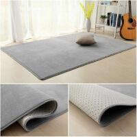 地毯卧室女生卧室床边毯地毯卧室满铺可爱榻榻米地垫茶几地毯客厅